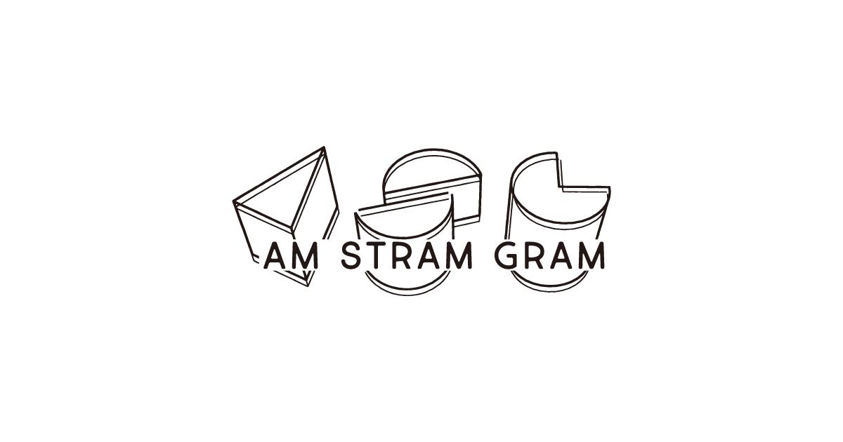 AM STRAM GRAM | AM STRAM GRAMはタルトの製造工程をダイレクトにご覧いただける、ライブ感あふれる店です。「AM STRAM GRAM(どれにしようかな)、、、pic!(決~めた!)」弾む気持ちでお選びください!